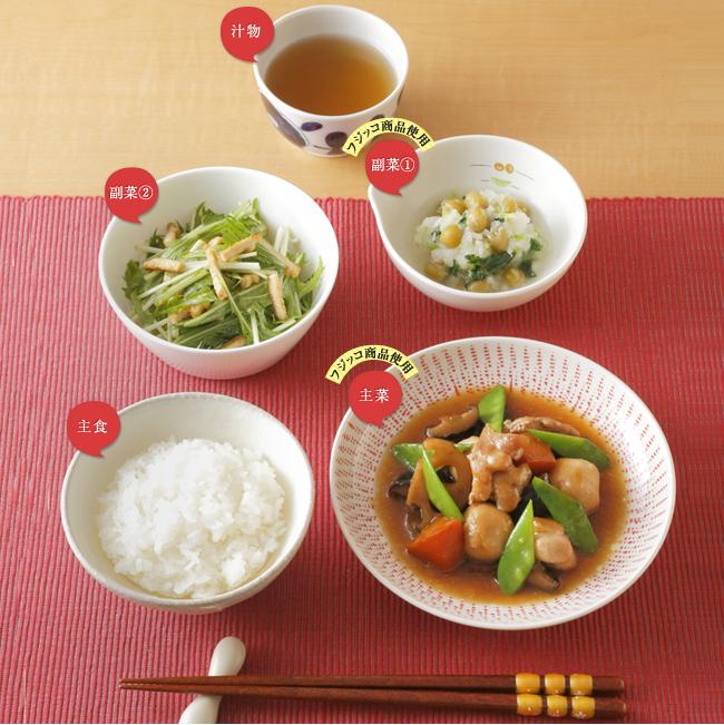 時間別一汁三菜定食レシピ10選 20分で出来るかんたん筑前煮がメインのレシピの画像