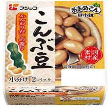 豆小鉢こんぶ豆