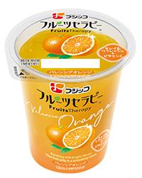 フルーツセラピー バレンシアオレンジ