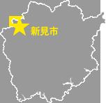 岡山県新見市地図