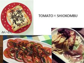 モニターレシピ「トマト」